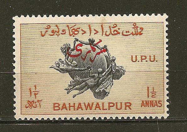 Bahawalpur O27 UPU Official Mint Hinged