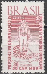 Brazil #1028 MNH VF (V2141)