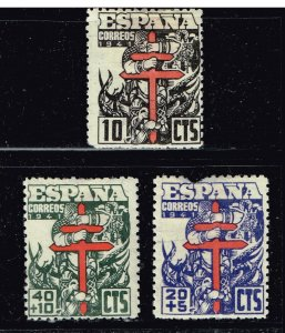 SPAIN STAMP 1941 MINT Fight against Tuberculosis +   STAMPS LOT