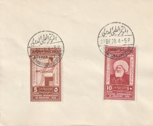#153-4 Egypt Used on envelope
