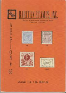 Raritan Catalog Auction #65,Jun 2015 Rare Russia, Errors & Worldwide Rarities