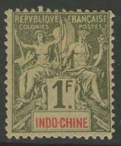 France INDO-CHINA 1892 Sc 20 MH