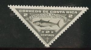 Costa Rica Scott 186 MH* 1937 Tuna Fish stamp