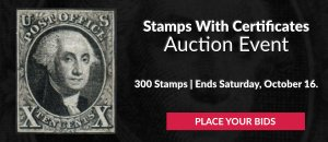 The 24th Stamps With Certificates Auction