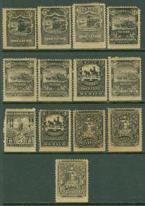 MEXICO : 1895. Scott #242-56 Complete set in Black. Fresh & VF, MOG. Scarce set.