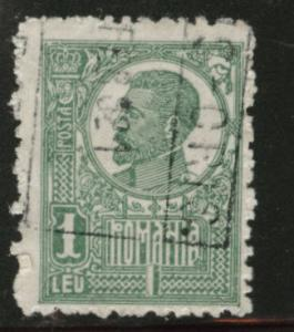 ROMANIA Scott 256 stamp 1920
