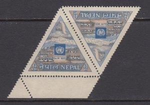 Nepal     #89  pr    mnh      cat $15.00