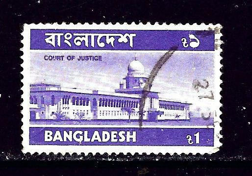 Bangladesh 103 Used 1976 Court of Justice few shortened perfs