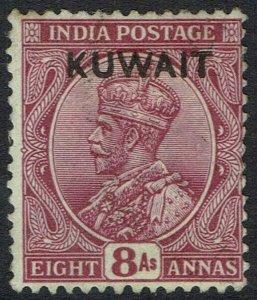 KUWAIT 1929 KGV 8A WMK MULTI STAR UPRIGHT