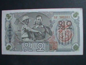 KOREA-1947 OVER 74 YEARS OLD ANTIQUE NORTH KOREA VERY REAR CURRENCY 5 WON-VF
