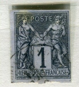 FRENCH COLONIES; Classic 1877-78 Imperf P & C type fine used 1c. value
