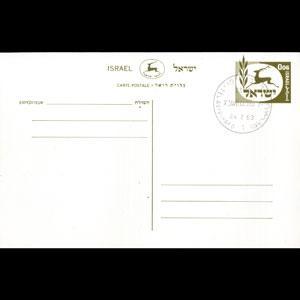 ISRAEL 1963 - Card-Dear
