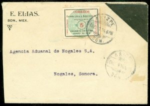EDW1949SELL : MEXICO Rare Seal Issue on cover.