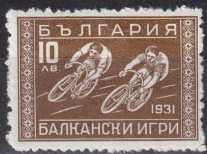 Bulgaria #248  F-VF Unused   CV $90.00 (A18482)
