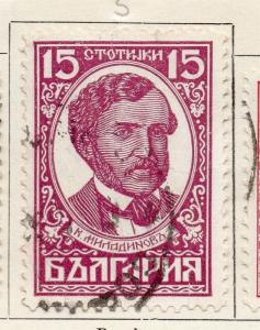 Bulgaria 1929 Early Issue Fine Used 15st. 089700