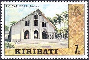 Kiribati # 330 mnh ~ 7¢ R. C. Cathedral, Tarawa