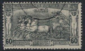 Greece #124 CV $21.00
