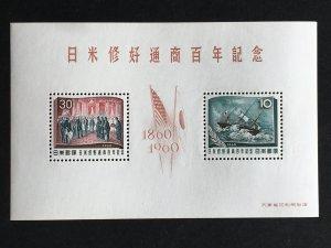 1960 JAPAN Scott# 703 MNH Souvenir sheet