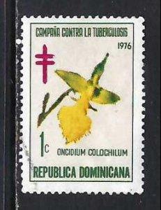 DOMINICAN REPUBLIC RA75 VFU FLOWER 374G-3