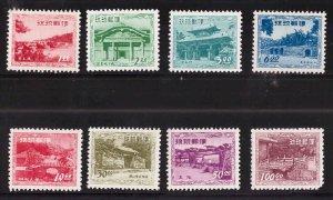 Ryukyu Islands (Okinawa) Scott 19-26  Mint  Hinged gum MH* complete set