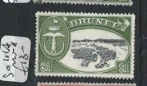 BRUNEI  (PP1005B)  $1  SG 111A   MNH