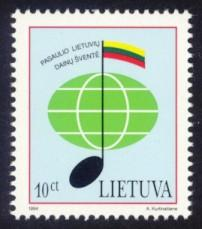 Lithuania Sc# 496 MNH Lithuanian World Song Festival