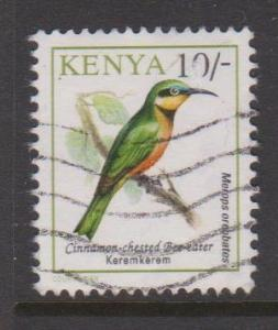 Kenya Sc#604 Used