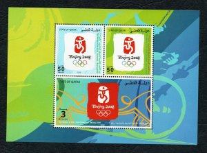 2008 - Qatar - Olympics games BEIJUNG Pekin 2008 (Miniature sheet) MNH**