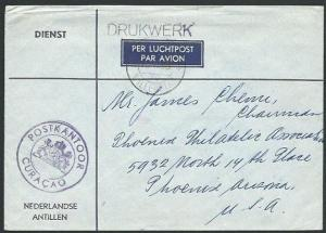 CURACAO 1958 Official cover to USA, Wilemstad cds..........................38508