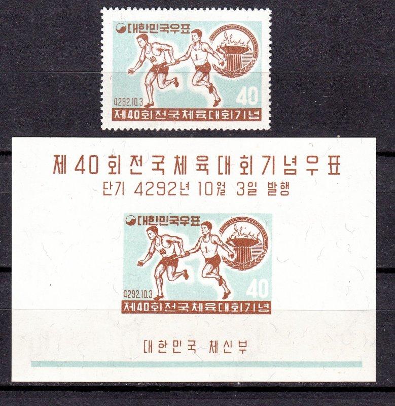J26839 1959 south korea set mlh #294-294a s/s sports