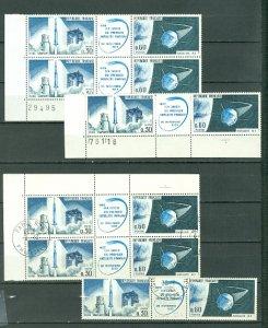 FRANCE 1965 SATELLITE #1137-38...NICE  MIXED LOT