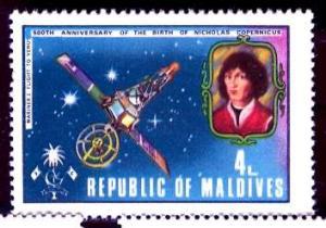 Maldive; 1974: Sc. # 483: */MH Single Stamp