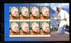 Bahamas Scott 1159 Mint NH mini-sheet (Catalog Value $28.00)