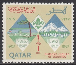 Qatar, Sc 125, MNH, 1967, First Boy Scout Camp