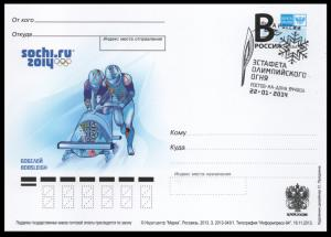RUSSIA 2014 Stationery Card Olympic Torch Relay Cancellation Bobsleigh 16