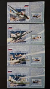 Aviation - Planes - Russia - Congo 2006 - sheet+compl set of 4 ss imperf ** MNH