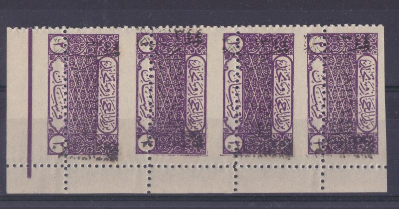 SAUDI ARABIA 1926 HEJAZ NEJD POST 2 pi MNH SG 278 PERFORATION ERROR IN BLOCK 4