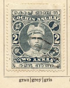 Cochin 1913 Early Issue Fine Used 2a. 322429