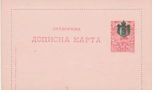 Serbia Higgins & Gage A11 Unused.