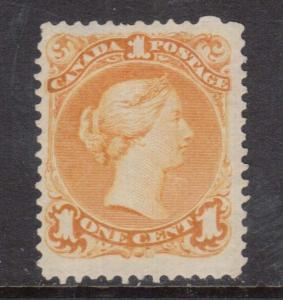 Canada #23 VF Mint **With Certificate**
