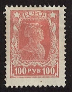 1922-1923 Worker and Soldier 100Rub Rossia (LL-118)
