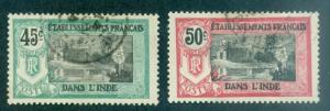 French India #42, 43  Used  Scott $4.50