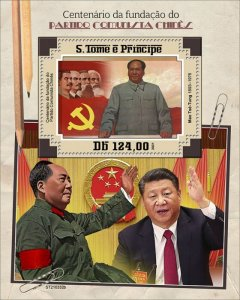 YEAR 2021/08- SAO TOME - MAO ZEDONG          1V complet set    MNH ** T