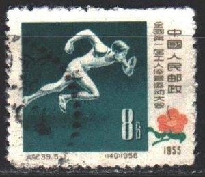 China. 1957. 332. Running sport. USED.