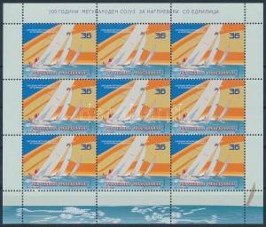 Makedonien stamp International Sailing Federation MNH 2007 Mi 438 WS176071