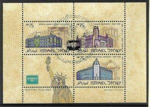 1986    ISRAEL  -  SG.   MS 1001  -  AMERIPEX '86  -  USED