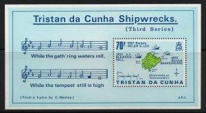 TRISTAN DA CUNHA SGMS429 1987 SHIPWRECKS MNH