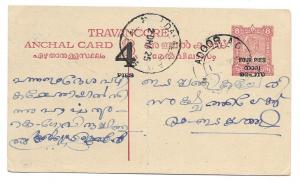 India Travancore Anchal Postal Card, 1949, Rerated 8 to 4 Pies, mailed Adoor