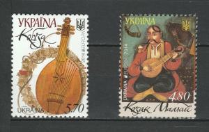 Ukraine 2014 CEPT Europa 2 MNH stamps