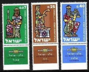 1960 Israel 217-219 ''Joyous Festivals 5721''